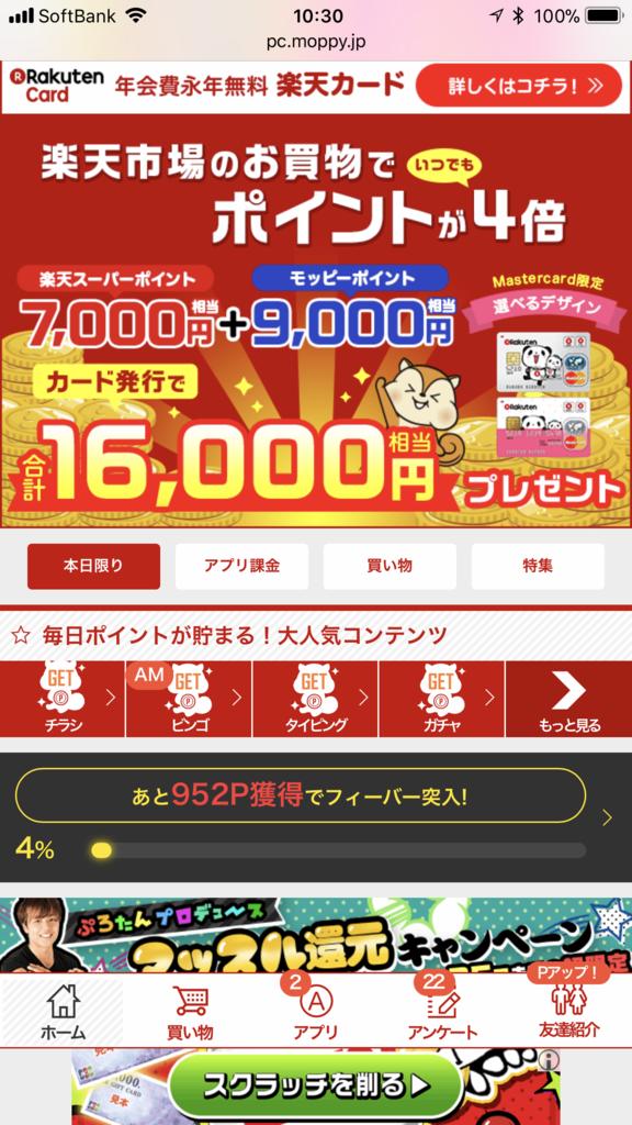 f:id:shinjuku-shirane:20180323103227p:plain