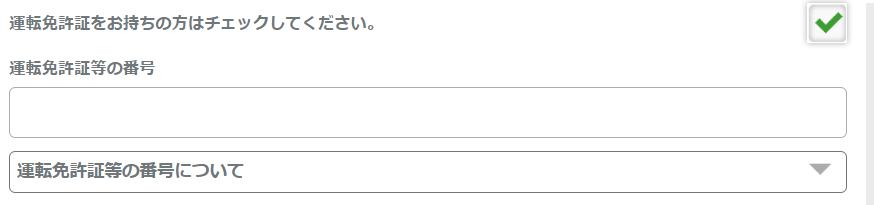 f:id:shinjuku-shirane:20180323131708p:plain