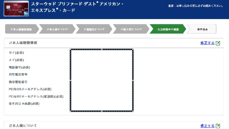 f:id:shinjuku-shirane:20180323133830p:plain