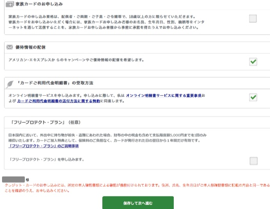 f:id:shinjuku-shirane:20180323133953p:plain