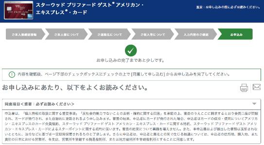 f:id:shinjuku-shirane:20180323141151p:plain