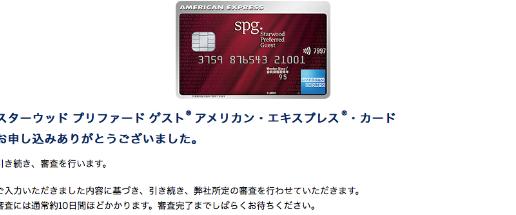 f:id:shinjuku-shirane:20180323141502p:plain
