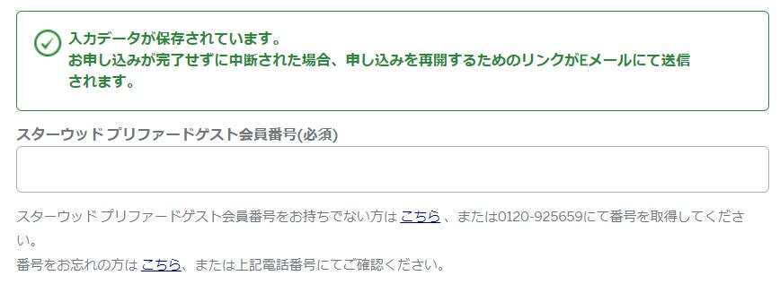 f:id:shinjuku-shirane:20180323153504p:plain