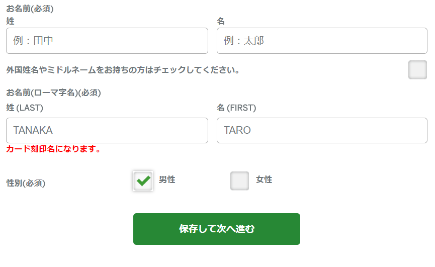 f:id:shinjuku-shirane:20180323153544p:plain