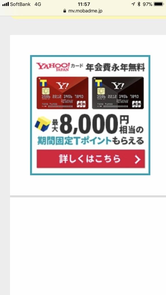 f:id:shinjuku-shirane:20180324115728p:plain
