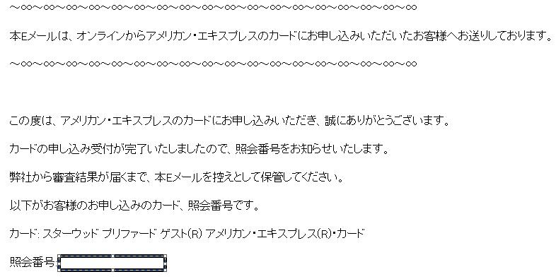 f:id:shinjuku-shirane:20180326114126p:plain