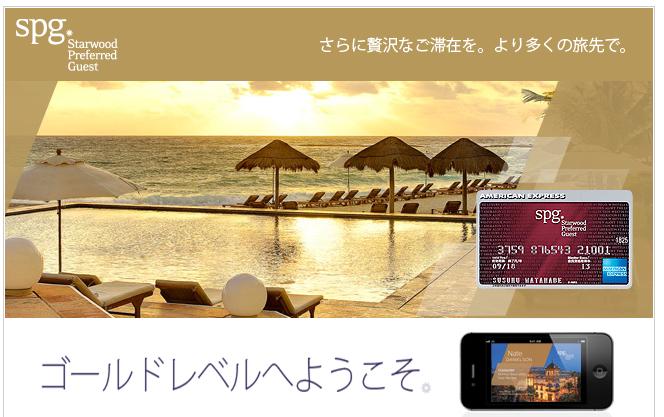 f:id:shinjuku-shirane:20180326114253p:plain
