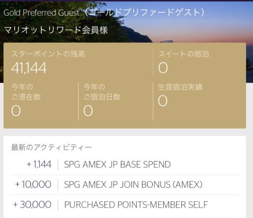 f:id:shinjuku-shirane:20180326115016p:plain