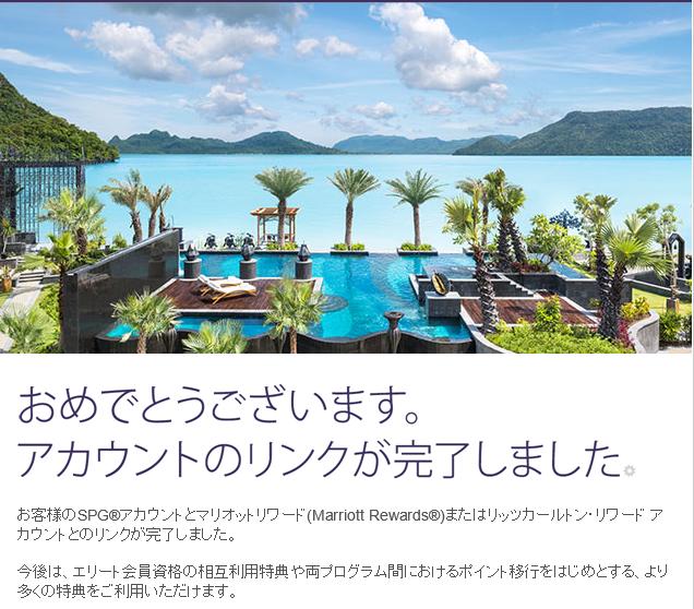 f:id:shinjuku-shirane:20180326115145p:plain