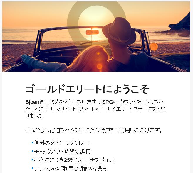 f:id:shinjuku-shirane:20180326115236p:plain