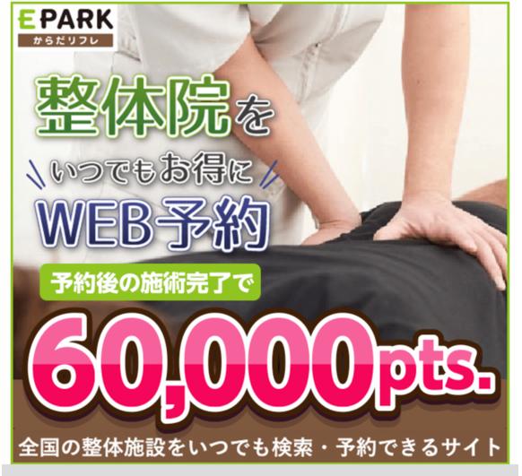 f:id:shinjuku-shirane:20180326115321p:plain