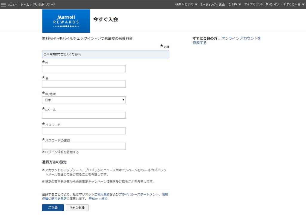 f:id:shinjuku-shirane:20180326120646p:plain