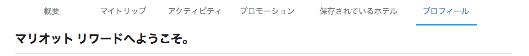 f:id:shinjuku-shirane:20180326121431p:plain