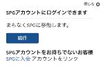 f:id:shinjuku-shirane:20180326121657p:plain