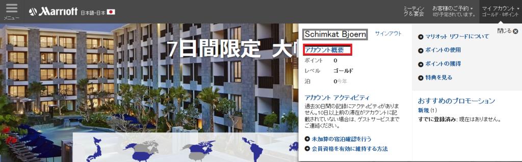 f:id:shinjuku-shirane:20180326122741p:plain