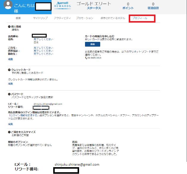 f:id:shinjuku-shirane:20180326122910p:plain