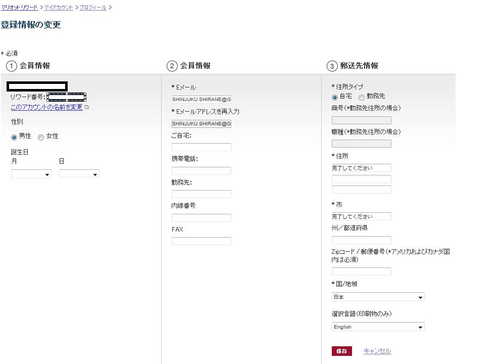 f:id:shinjuku-shirane:20180326123104p:plain