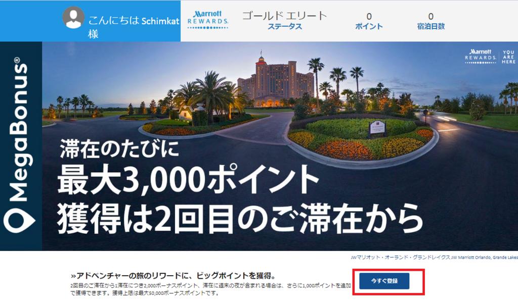 f:id:shinjuku-shirane:20180326132135p:plain