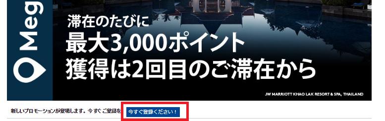 f:id:shinjuku-shirane:20180326133239p:plain
