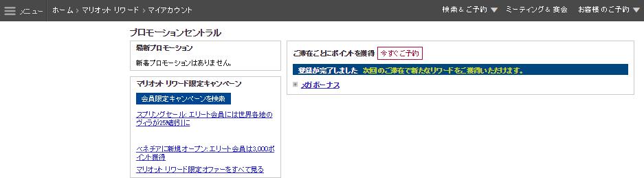 f:id:shinjuku-shirane:20180326133402p:plain
