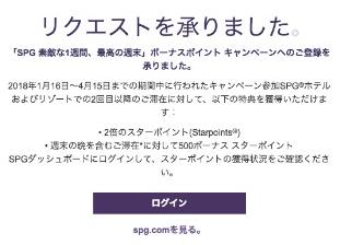 f:id:shinjuku-shirane:20180326134031p:plain