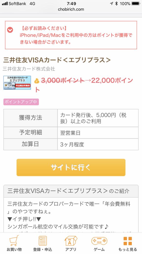 f:id:shinjuku-shirane:20180327075037p:plain