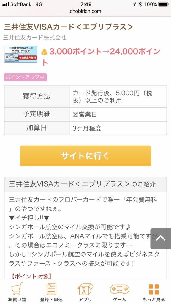 f:id:shinjuku-shirane:20180328075025p:plain