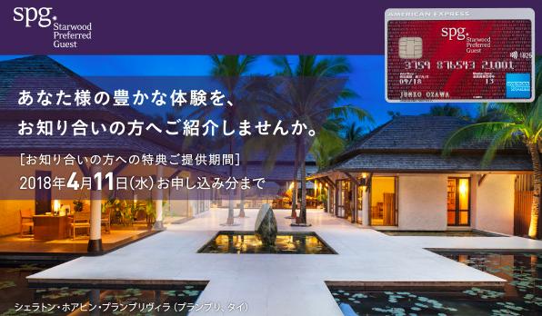 f:id:shinjuku-shirane:20180328211826p:plain
