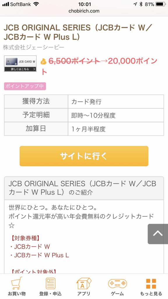 f:id:shinjuku-shirane:20180331100608p:plain