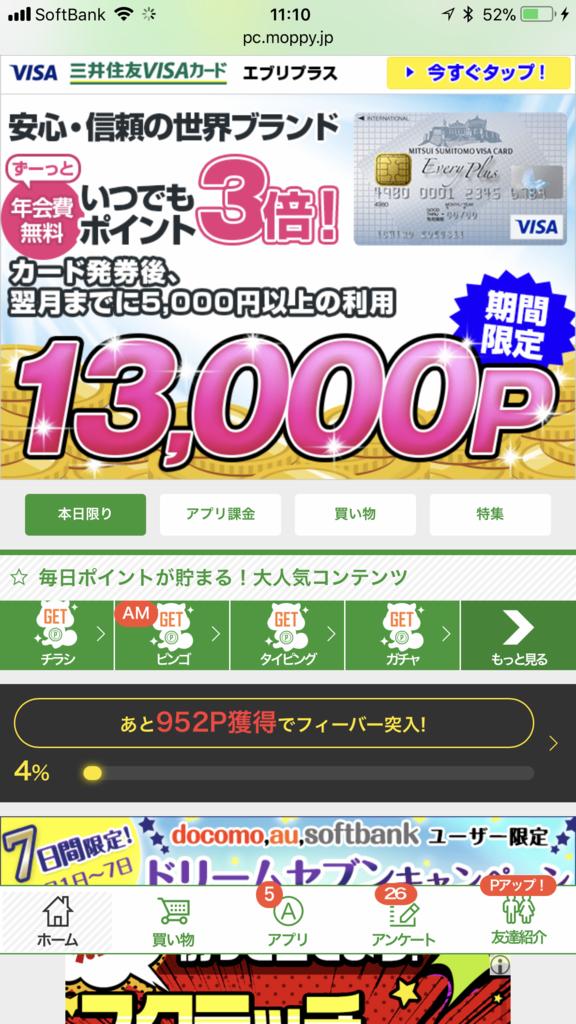 f:id:shinjuku-shirane:20180401111636p:plain