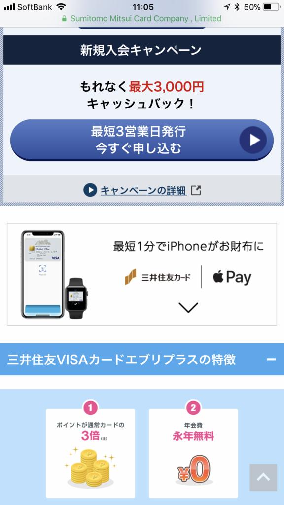 f:id:shinjuku-shirane:20180401111721p:plain