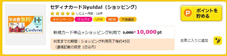 f:id:shinjuku-shirane:20180405153042p:plain