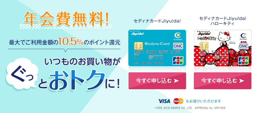 f:id:shinjuku-shirane:20180405153110p:plain
