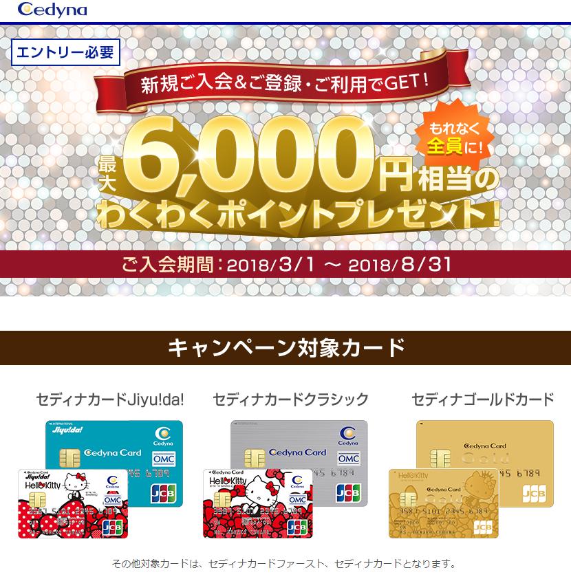 f:id:shinjuku-shirane:20180405153215p:plain