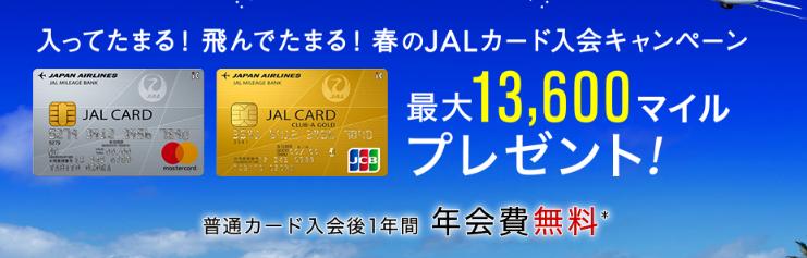 f:id:shinjuku-shirane:20180407174912p:plain