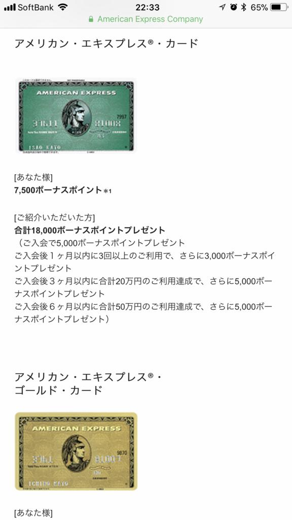 f:id:shinjuku-shirane:20180412224341p:plain