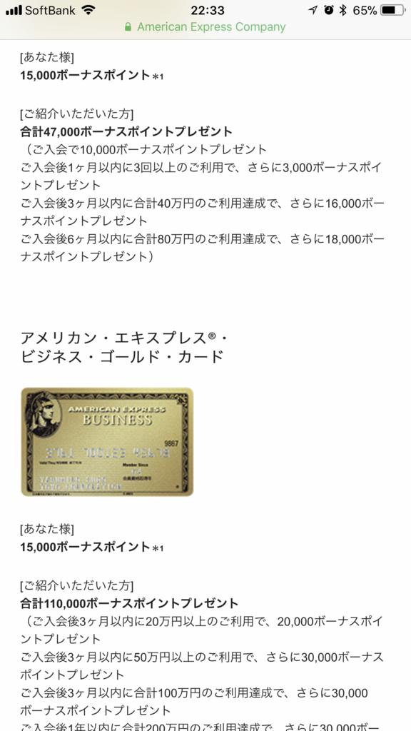 f:id:shinjuku-shirane:20180412224416p:plain