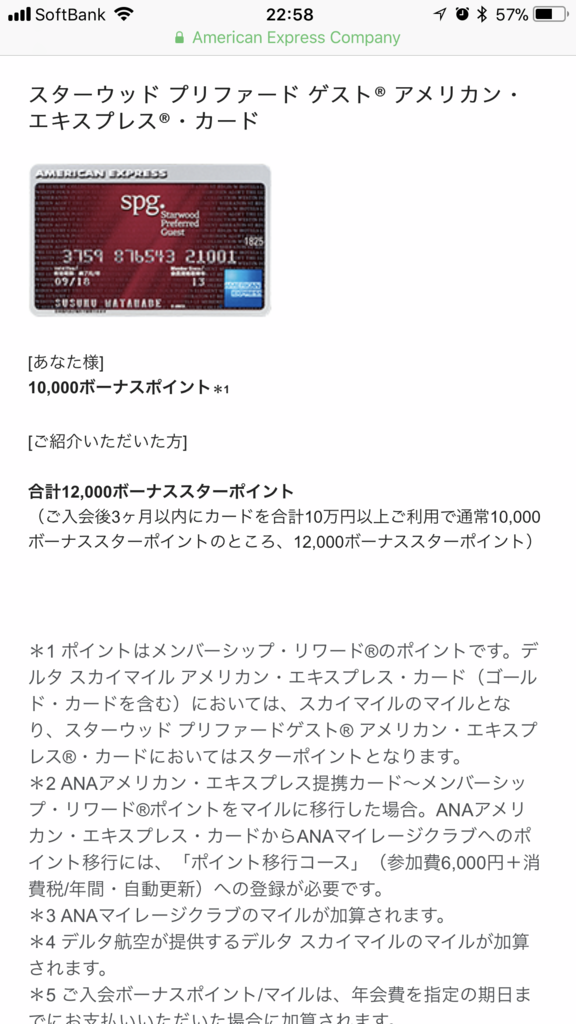 f:id:shinjuku-shirane:20180412230045p:plain