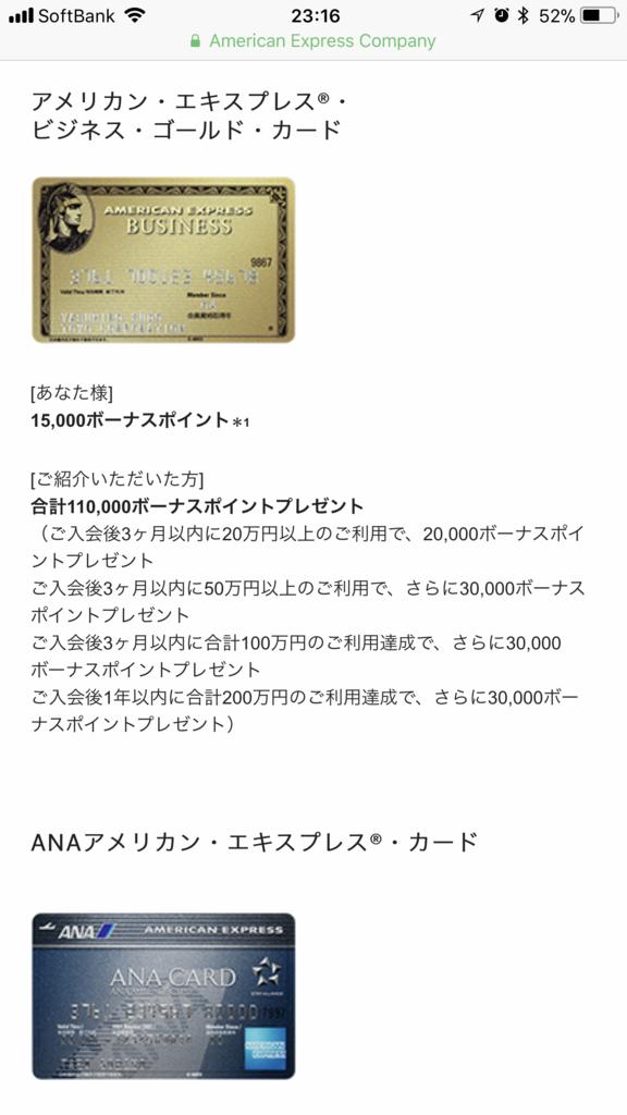 f:id:shinjuku-shirane:20180412231711p:plain