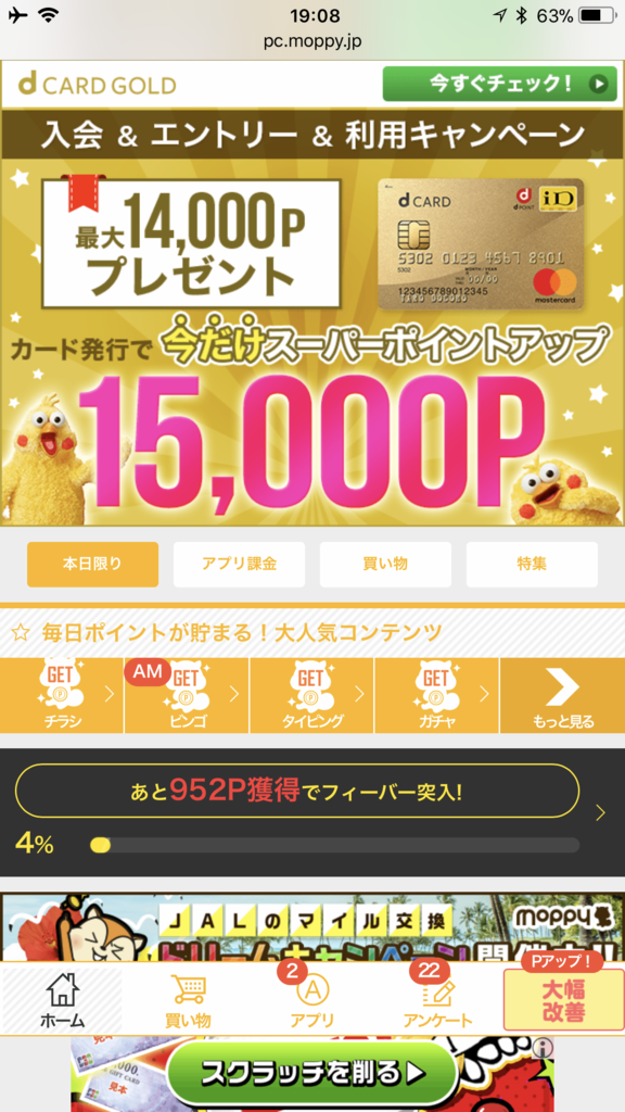 f:id:shinjuku-shirane:20180425031405p:plain