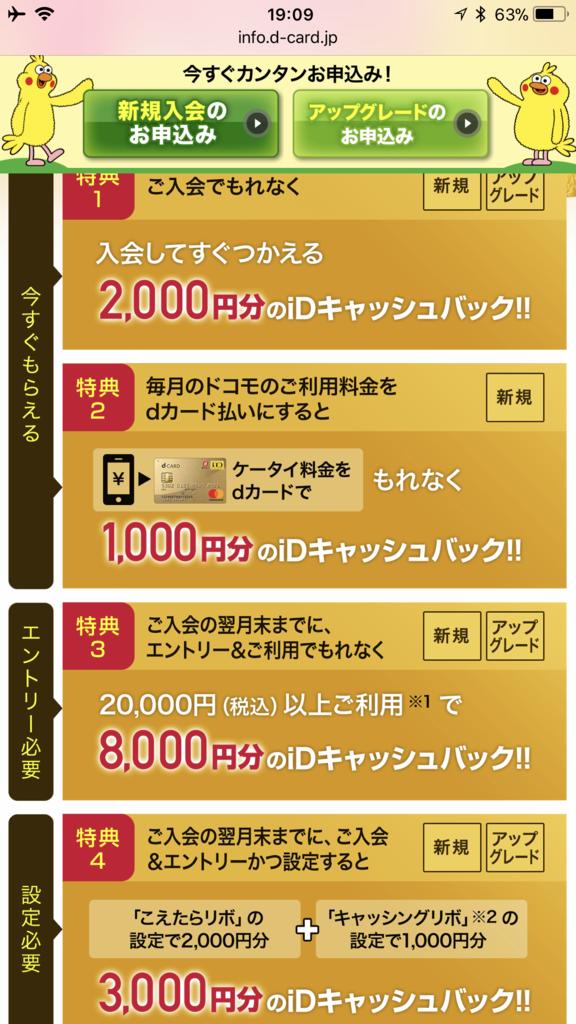 f:id:shinjuku-shirane:20180425031703p:plain