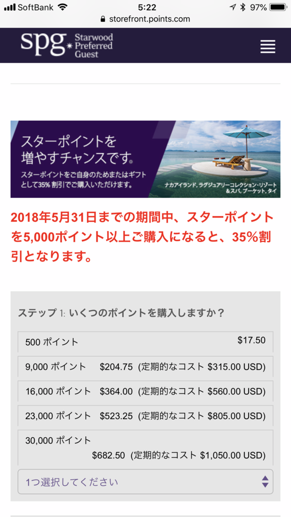 f:id:shinjuku-shirane:20180428052430p:plain