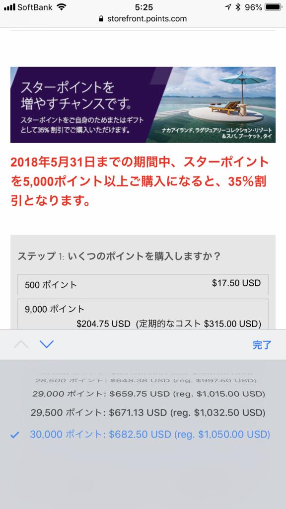 f:id:shinjuku-shirane:20180428052653p:plain