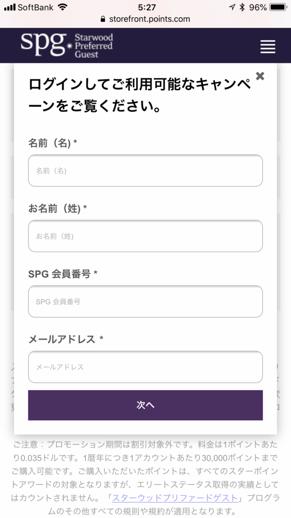 f:id:shinjuku-shirane:20180428052751p:plain