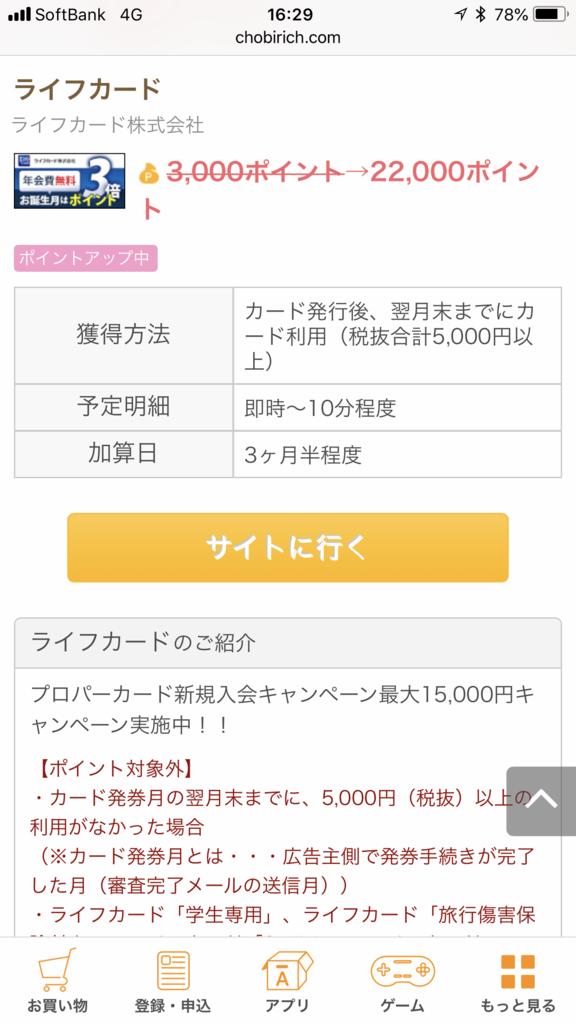 f:id:shinjuku-shirane:20180429163247p:plain