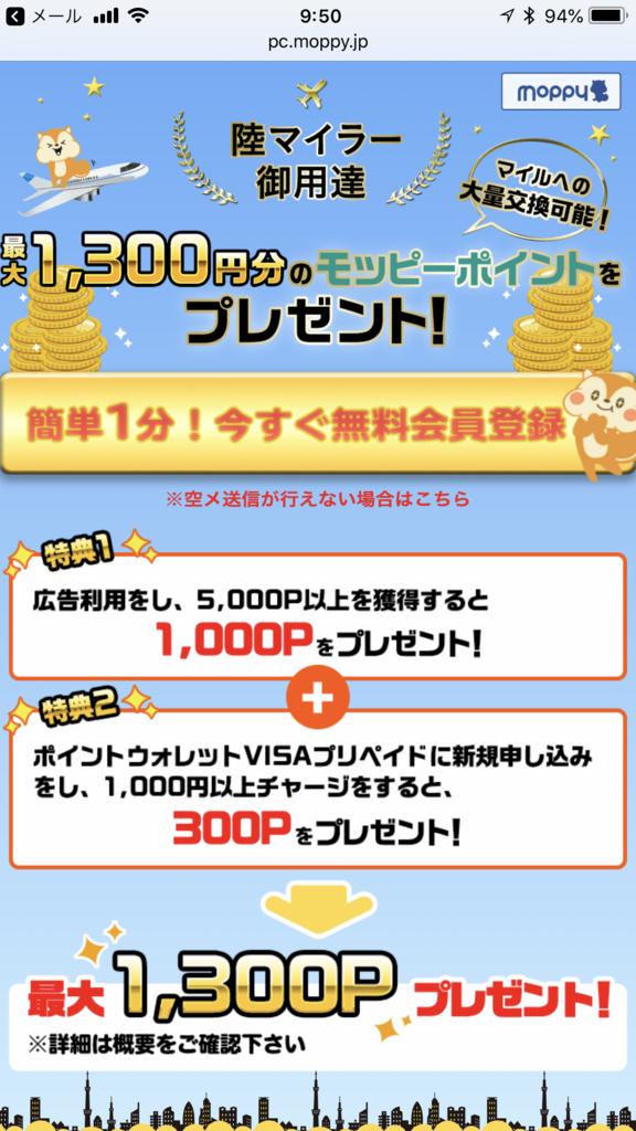 f:id:shinjuku-shirane:20180502095600p:plain