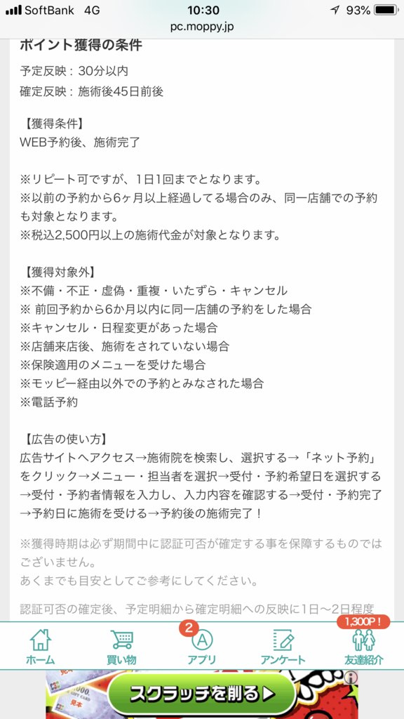 f:id:shinjuku-shirane:20180521103122p:plain