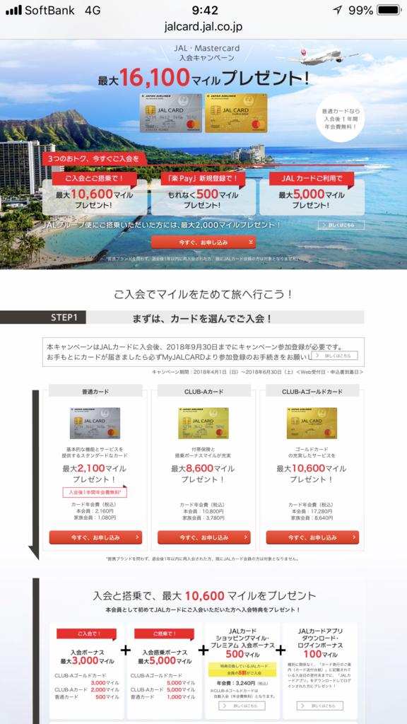 f:id:shinjuku-shirane:20180522094633p:plain