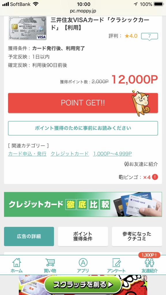 f:id:shinjuku-shirane:20180524102337p:plain