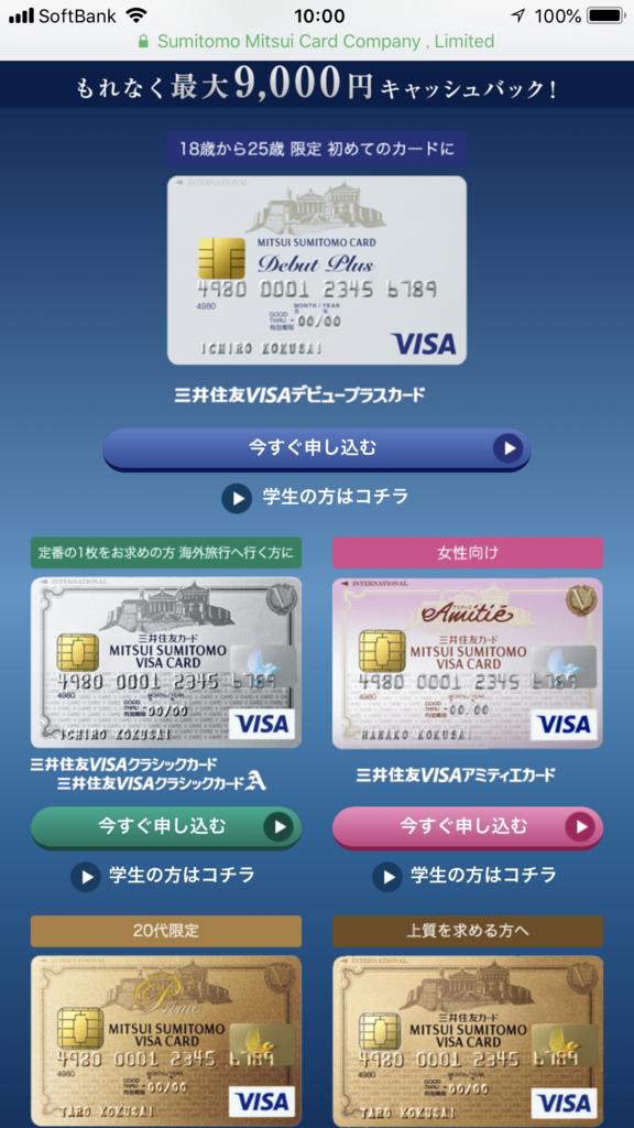 f:id:shinjuku-shirane:20180524102442p:plain
